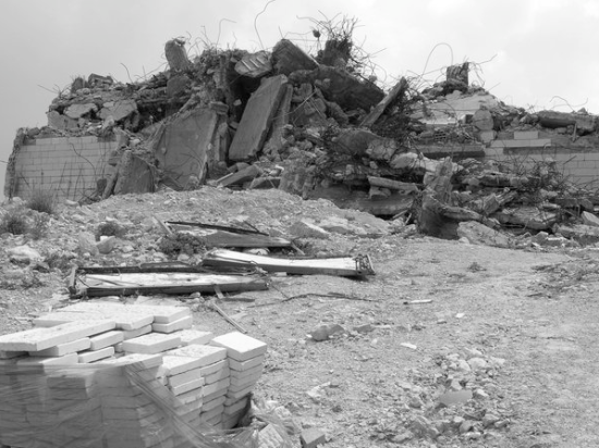 Israeli house demolitions