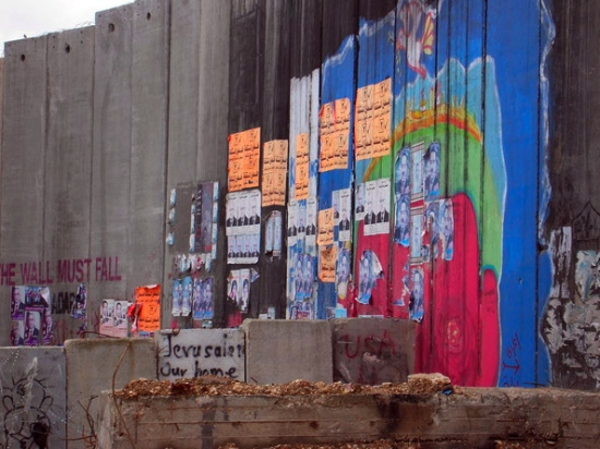 Israel Palestine conflict wall