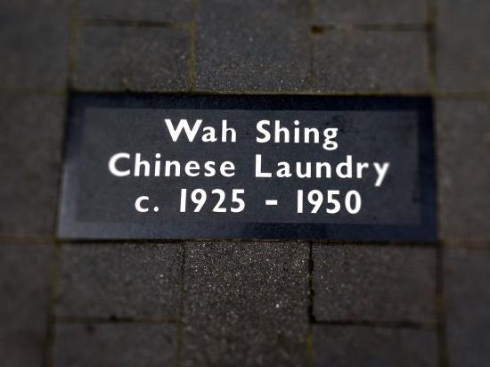 North Hobart pavement plaque