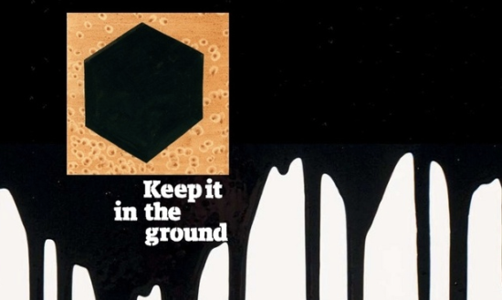 Guardian campaign logo Keep It In the Ground